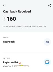 Rozdhan Payment Proof